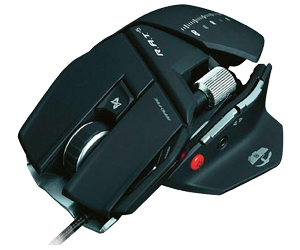 Mad-Catz-RAT-5-laser-middle